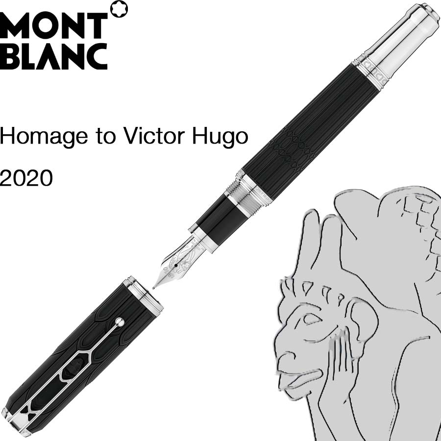 Montblanc - Victor Hugo - Writers Edition 2020