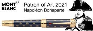 Montblanc - Patron of Art - Napoleon Bonaparte